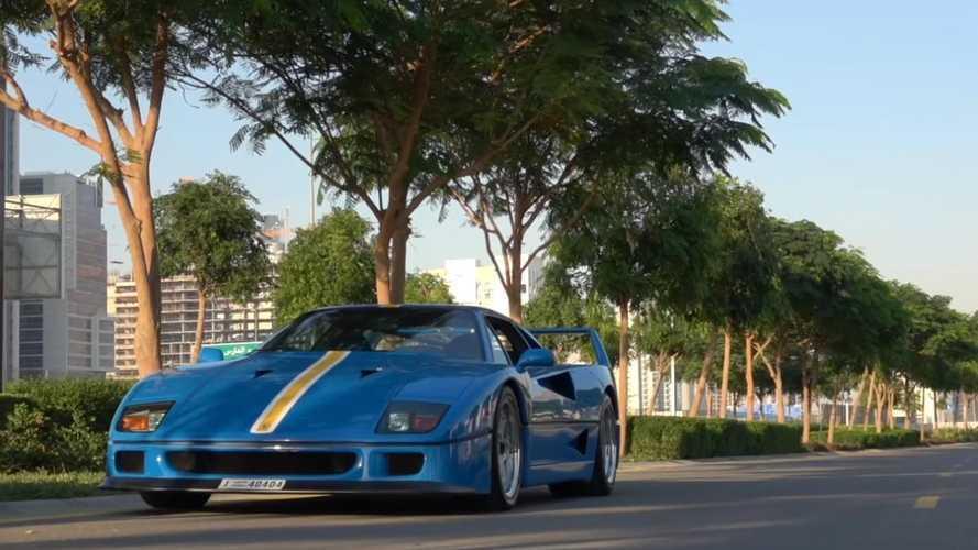 Take a minute to admire this rare blue Ferrari F40
