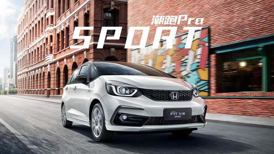 Honda Fit 2021 (China)