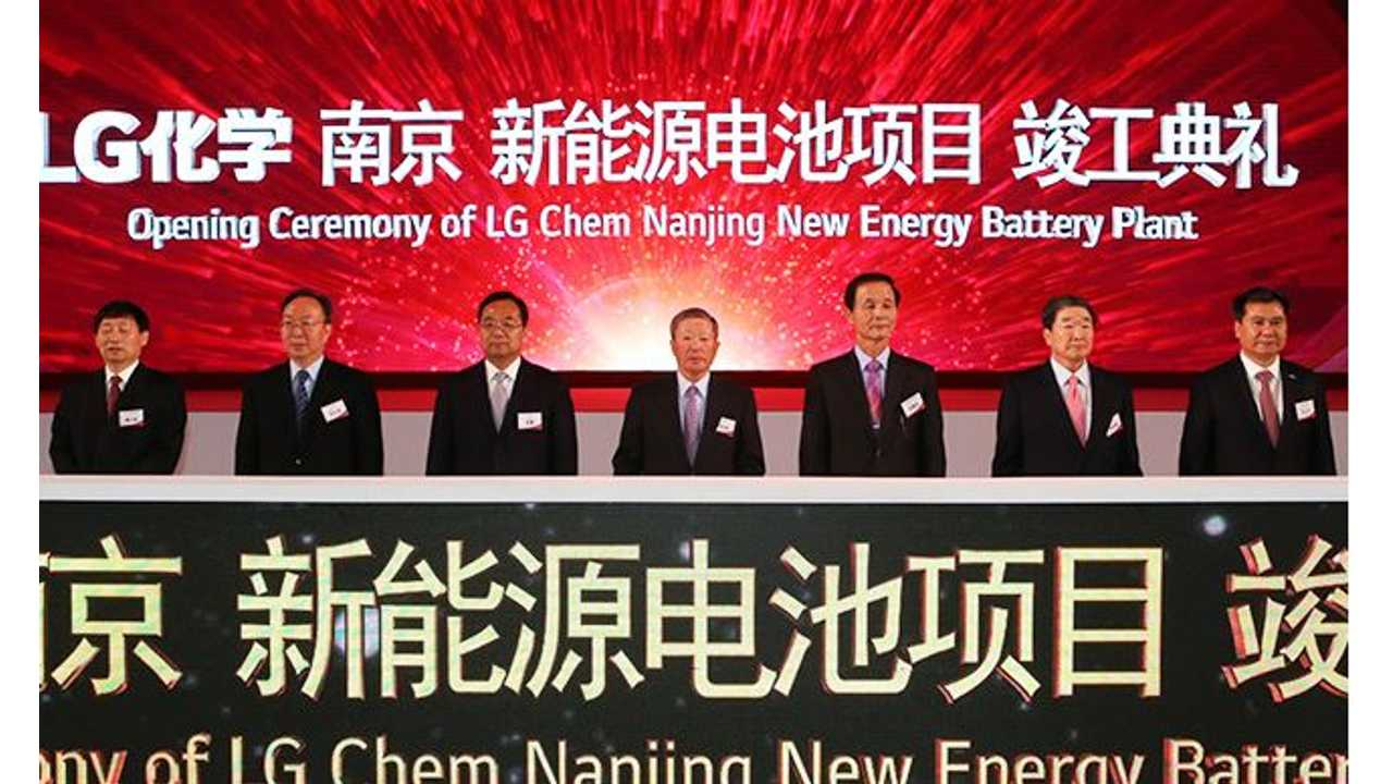 LG Chem Opens New Battery Factory In China