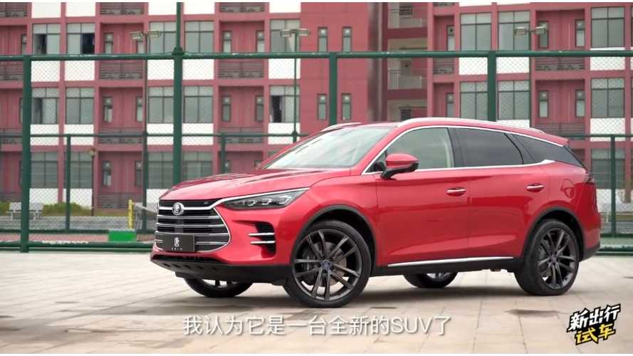 New BYD Tang PHEV Looks Stunning, Goes 50 Miles On Battery - Videos