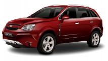 Captiva 2013 chega com novidades e preço inicial de R$ 90.990