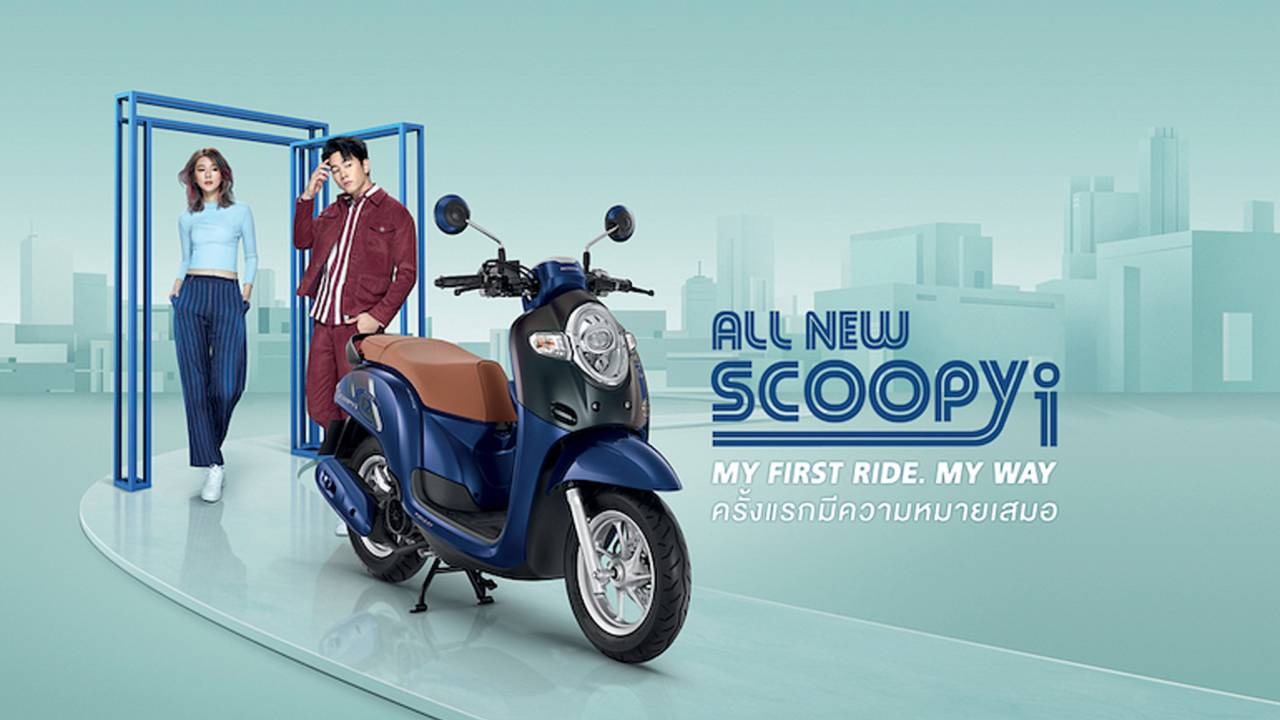 Is This Quirky Honda Scooter Coming to Europe?