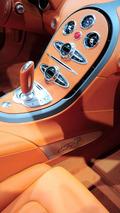 Bugatti Grand Sport Soleil de Nuit